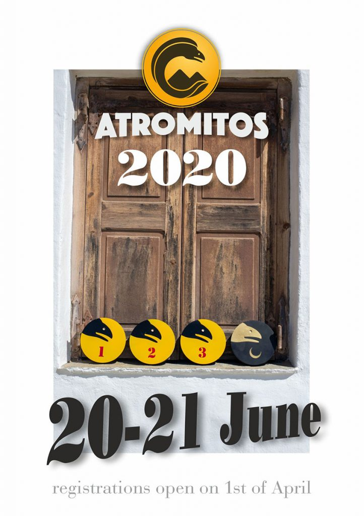 Atromitos 2020 - Αγώνες κολύμβησης, τρεξίματος και beach volley στη Σίφνο